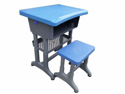 全塑料升降式课桌凳